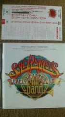 サントラ サージェント・ペパーズ・ロンリー・クラブ・バンド 2枚組 ビージーズ エアロスミス