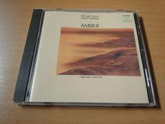 マイケル・ジョーンズCD「琥珀AMBER」ヒーリング ピアノ チェロ