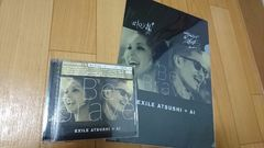 EXILE ATSUSHI+AI「Be Brave」CD+DVD クリアファイル付き