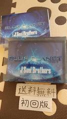 ☆初回版☆即決○送料無料○三代目J Soul Brothers/BLUE PLANET