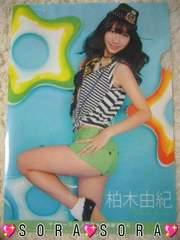 【AKB48・柏木由紀】2011年カレンダー特典♪上質クリアファイル