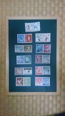 国体【未使用記念切手】第11回〜21回 2連 11種