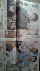木村拓哉・香取慎吾☆'17.1.11&4.12 読売ファミリー+おまけ