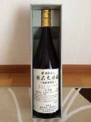 ★限定酒/ 南部美人/純米大吟醸1.8L★