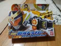 仮面ライダー鎧武DX戦国ドライバー&ロックシールドホルダー&ロックシードセット