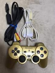 プレステ2 コントローラー AVケーブル ゴールド 付属品 セット