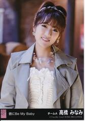 AKB48●唇にBe My Baby●公式生写真●高橋みなみ B●残1