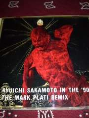 坂本龍一in the 90s the mark plati remix