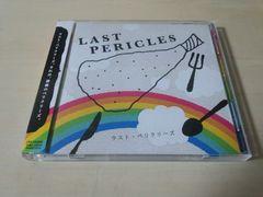 CD「ラスト・ぺリクリーズLAST PERICLES」キャラメルボックス★