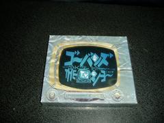 CD「ゴーバンズ/THE TV ショー」初回盤