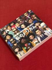 【即決】DREAMS COME TRUE(BEST)CD3枚組