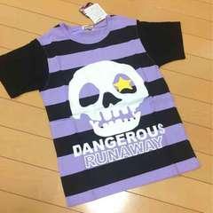 新品◆ドクロ◆ボーダー半袖Tシャツ◆パープル160スカル