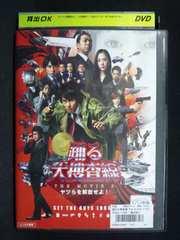 k65 レンタル版・DVD 踊る大捜査線 THE MOVIE 3 ヤツらを解放せよ