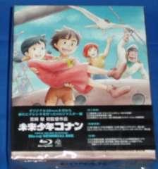 BD-BOX「未来少年コナン メモリアルBOX」初回STD+ワイド収録