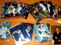 在庫処分 BBM/他 野球カード 300枚以上