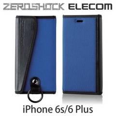 【送料込】ELECOM iPhone6s/6 Plus ケース ZEROSHOCKフラップ付