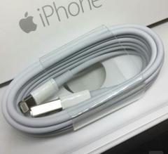 送料込み★apple iPhone純正ライトニング充電ケーブル★正規品!長さ1m