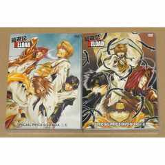 最遊記RELOAD DVD-BOX 全2巻
