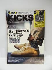 1809 Samurai KICKS VOL.05