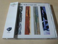 CD「リラクゼーションワールド 東武ワールドスクウェア」★