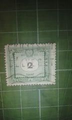 ハンガリー数字切手♪