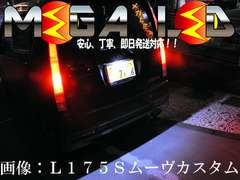 mLED】ジャスティM910F系カスタム含 ナンバー灯全方位照射型15連ホワイト