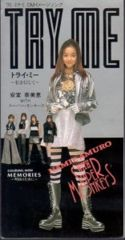 ◆8cmCDS◆安室奈美恵 with S・MONKEY'S/TRY ME〜私を信じて〜