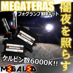 mLED】シエンタ80前期/フォグランプHIDキット/HB4/6000K