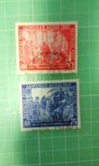 ドイツ12・75切手(1947年)♪