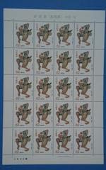 ふるさと切手   安来節(島根県)         1.240円