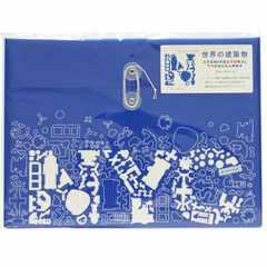 日本製東京カートグラフィックブリーフケース福袋2016