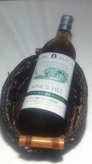 シャトー勝沼ワイナリー限定販売ワインの丘