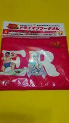週刊少年ジャンプ創刊50周年記念オリジナルデザインタオル