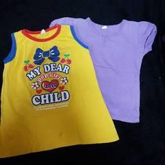 SKIPLandのTシャツ2枚セット☆サイズ130