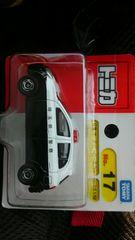 トミカ旧17 日産マーチ パトロールカー 未開封 新品 販売終了品