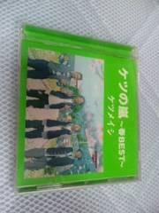 《ケツメイシ/春BEST》【ベストCDアルバム】
