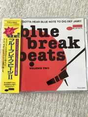 ブルー・ブレイク・ビーツ2        blue break beats volume two