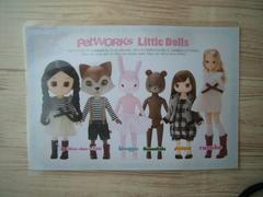 PETWORKS LITTLE DOLLS ポストカード