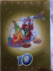 ディズニーシー 10周年 クリアファイル ドナルド ビーマジカル
