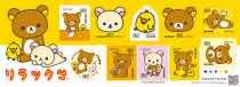 *H29【リラックマ】グリーティング切手 82円 シール切手/コリラックマ.キイロイトリ