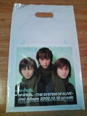 w-inds.★THE SYSTEM OF ALIVE★センター街 限定配布ショップ袋