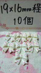 姫系ホワイトドットリボン10個19×16�o程