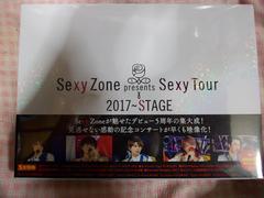 SexyZone SexyTour2017〜STAGE 初回限定盤DVD