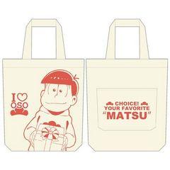 おそ松さん描きおろしファミマ限定トートバッグ 『おそ松』