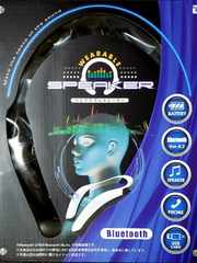 ウェアラブル Bluetooth ネックスピーカー