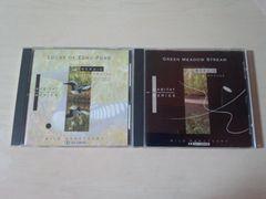 環境音CD「七つの聖域」『緑の草原,魔法の池』鳥効果音2枚セット