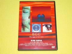 EGG The eggs in her eyes★87分