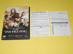 DVD★ヴァン・ヘルシング