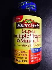 ネイチャーメイド スーパーマルチビタミン&ミネラル 300粒 新品
