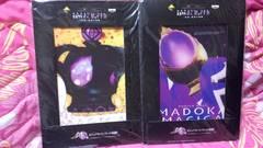 魔法少女まどか☆マギカ一番くじプレミアム☆E賞ビジュアルパンフレット2種セット